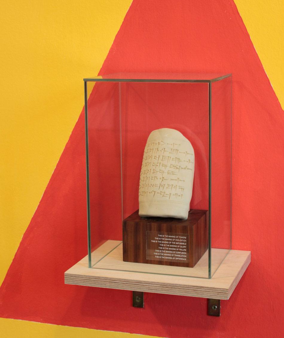 Museum of Autoanthropology – Altar, installation, Das Leben ist Anderswo, Galerie im Körnerpark, 2012, photos: J&K