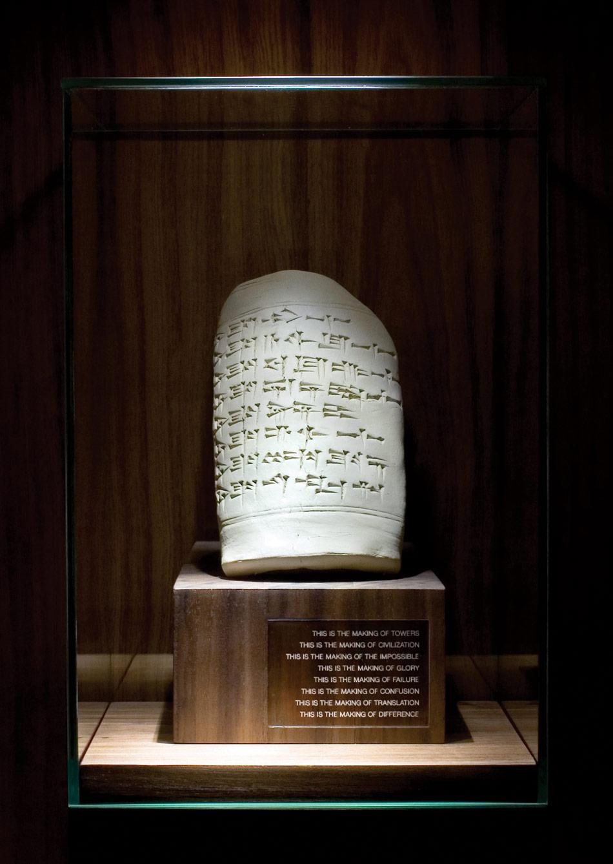 J&K, The Babylon Case, detail: The First Prophecy, sculpture + text, 2008, photo: Ch. Assmann