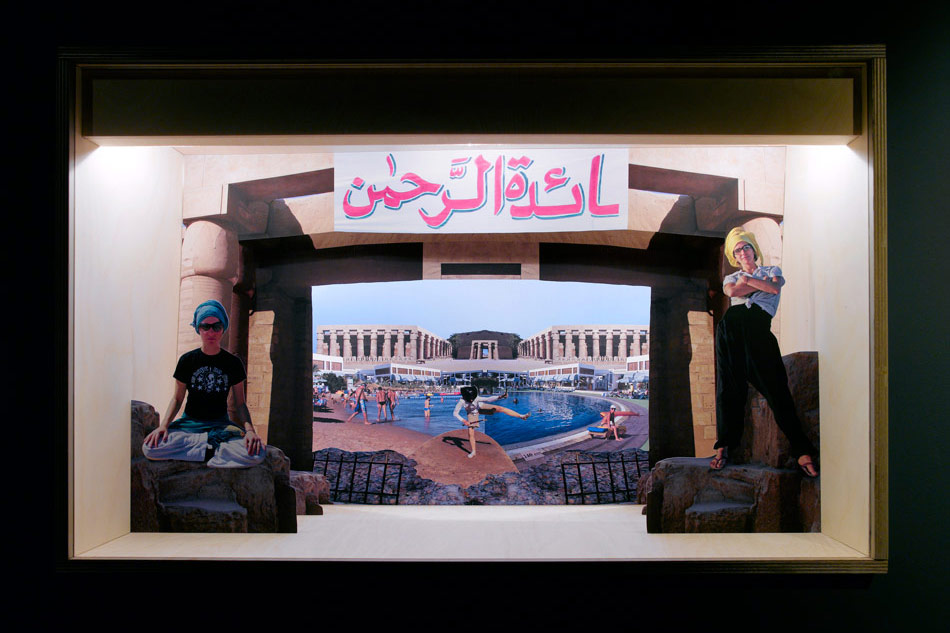 J&K, Egyptomaniacs, Guarding Sharm El Sheik or How The Missionary lost the plot in a tourist resort in the time of terror and security, diorama (pigment print on paper, wood, light, carton, glass), 72x46x53 cm, 2006/2007, photo: Anders Sune Berg